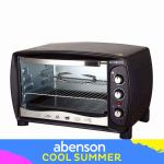 Tough Mama NTMCRO 45 Convection Oven